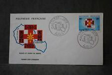 Polynésie française Enveloppe 1er  jour 1971 SCOUTS ET GUIDES DE FRANCE