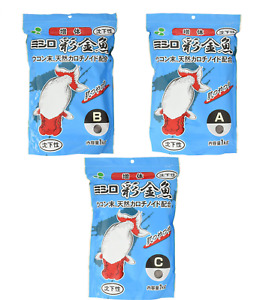 "Mishiro Azayaka ""Growth formula "" Series For Kingyo Goldfish Ranchu 500g / 1kg"