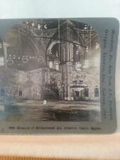 Mosque of Mohammed Ali, Interior, Cairo Egypt 1899 Keystone stereoview photo vtg