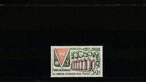 Ivory Coast 1963 Bouake Fair  Single Value Mint Lightly Hinged scan 1752