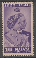 Perlis 10c Royal Silver Wedding 1948 Mh # E 110