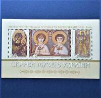 Treasures of Ukraine Museums Bohdan Varvara Hanenko Icons Block of stamps 2001