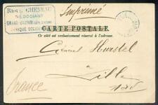 COTE D IVOIRE 1900 ANSICHTSKARTE (B2912