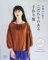 Comfortable Handmade Dress Book - Japanese Dress Pattern Book