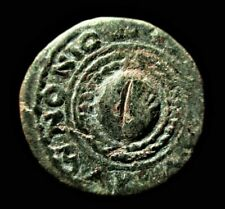 More details for roman bronze provincial coin, domitian 81ad, macedonian shield