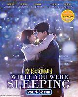 Korean Drama DVD While You Were Sleeping (2017) English Subtitle Free Shipping