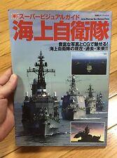 Japan Maritime Self Defense Force Super Visual Book