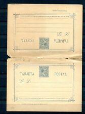 1889.ESPAÑA.ENTERO POSTAL EDIFIL 20(*).VARIEDAD.NUEVO.CAT.86€