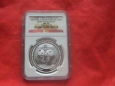 2009 silver china panda NGC MS 70 30th anniversary modern commemorative coin 1oz