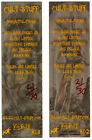 """Monsters, Zombies&Freaks ~ BOOKMARK Insert Card Set BD1&BD2 Gold""""?""""Parallel #/30"""