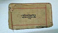 INDIA VINTAGE  HANDWRITTEN RAJARAJESHWARI MANTRA MANUSCRIPT SANSKRIT SAMVAT 1822