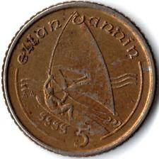 1990 ISLE OF MAN / 5P COIN OF  QUEEN ELIZABETH II.  #WT2764