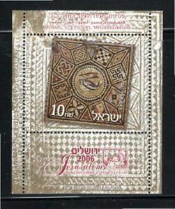AL1578 Israel 2006 SC#1642 $6.75 Souvenir Sheet Jerusalem Stamp Expo Mint NH