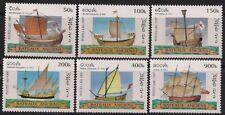 Laos Stamp - Sailing ships Stamp - NH