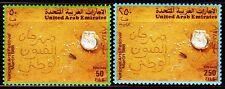 UAE 1988 ** Mi.245/46 Kunstfestival Kunst Arts Festival