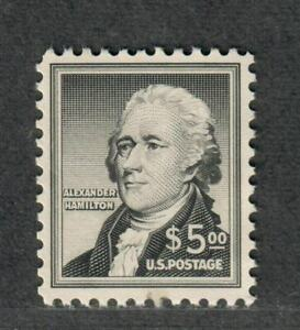 US Sc#1053 M, $5 Hamilton, No Gum, Cv. $47.50