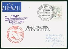 Mayfairstamps Australia 1994 Davis AntarcticStation Hub Prince Charles Mountains