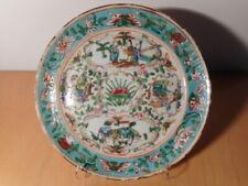 Assiette chinoise ancienne porcelaine Chine 19 siècle décor personnage chinois