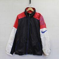 Vintage Nike Full Zip Windbreaker Jacket Size XL 90s Swoosh Spell Out