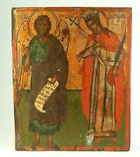 ~Antique 18th/19th c Russian Orthodox Icon ST. JOHN The Baptist & ST. CATHERINE