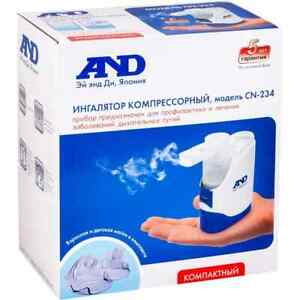 Inhaler A&D (Hey and D) CN-234 compressor with accessories