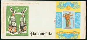 MayfairStamps Indonesia 1970 Souvenir Sheet Bali Dancers Music First Day Cover w