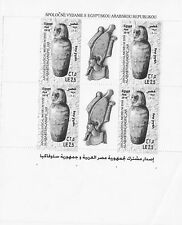 "Egypt Egipto Египет Ägypten 2010 ""Egypt Slovakia joined Issue "",block of 4"
