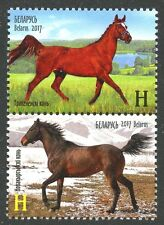 Horses vertical pair of stamps mnh 2017 Belarus
