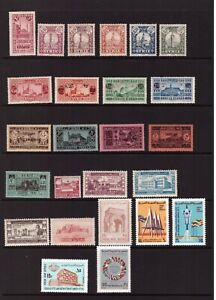 Syria mint hinged stamps selection
