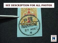 NobleSpirit NO RESERVE (GC1) CHINA 138 On Piece =$175 CV w/ HANKOW cxl Signed!