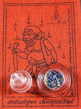 LAPIS BLUE SARIRA PHRA TATH THAD BUDDHA CHEST RELIC STUPA TEMPLE WAT MAHATHAT