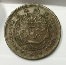 1906 Imperial China Dragon 10 cash copper Coin -excellant details seen