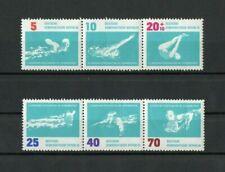 [X137] Germany-DDR 7/8/1962 The European Swimming Championship MNH set.