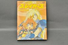 SLAYERS DVD TV SERIES COLLECTION SPECIAL EDITION 3 DVD ALL REGIONS 0 IMPORT