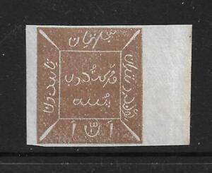 BHUTAN CIRCA 1881 LOCAL BOGUS PHANTOM STAMP, INDIA, SEE INFO IN SECOND IMAGE