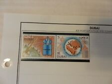 Lot of 2 Dubai Outer Space & Telecommunications Stamps