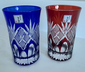 Edo Kiriko glass Japanese Sake cup Kenbisi star motifs set of 2
