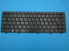 Keyboard ARA Dell Vostro 3300 3400 3500 Arabic 0RNPJ3 021RC8 Backlit