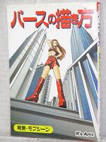 PERSPECTIVE NO KAKIKATA How to Draw Manga Comic Art Book 1997