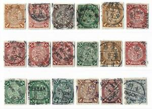 CHINA COILING DRAGON CANCELLATION COLLECTION