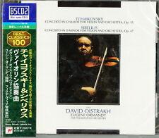 DAVID OISTRAKH-TCHAKOVSKY:VIOLIN CONCERTO. SIBELIUS:...-JAPAN BLU-SPEC CD2 D20