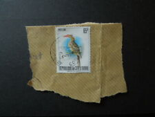 S1202  IVORY COAST 1980 BIRD   MI C 672  SCARSE POST.USED