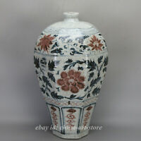 "17.3"" Chinese Porcelain Blue White Red Glaze Huge Eight Square Bottle Vase Flask"