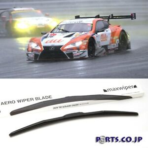 AERO BLADE Wiper Rear 1 For Nissan Lucino Coupe B14 H6.5 -H11