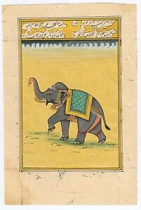 Indian Elephant Painting Hand Painted Watercolor Paper Art Wall Decor Painting
