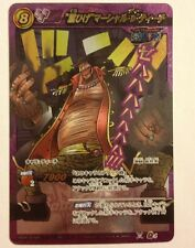 One Piece Miracle Battle Carddass OP01 Omega Rare 4
