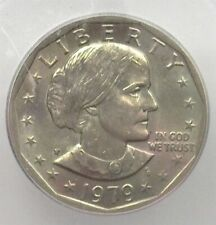 1979-P SUSAN B. ANTHONY DOLLAR -WIDE RIM- ICG MS63 BETTER DATE!