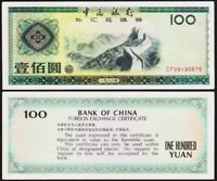 100 YUAN 1988 CHINE / CHINA [SUP / XF] Foreign Exchange Certificate CP09190675