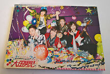 DGNA Daikoku Danji The Boss Love Parade Japan Press CD+DVD Type A K-Pop