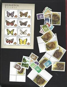 Belarus sc#138 (1996) Sheet of 8 MNH + Nice lot
